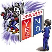 R25 extra (2012/3/26)に描かせていただいたイラスト。選択の先に潜む悪魔の罠。