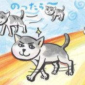 テレビ東京『爆笑問題の大変良くできました』で使用されたイラストです。歩くスピードを使い分ける憎たらしい目をしたネコ。